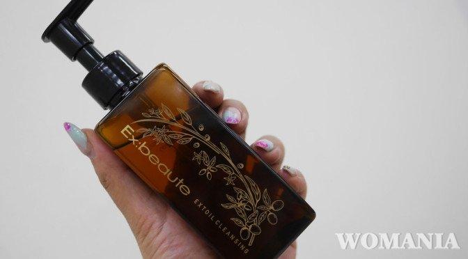 女優肌ファンデーションのエクスボーテが美容オイルクレンジングを発売