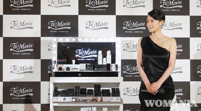 ブランドミューズに中谷美紀さんを迎えコスメブランドTV&MOVIE誕生