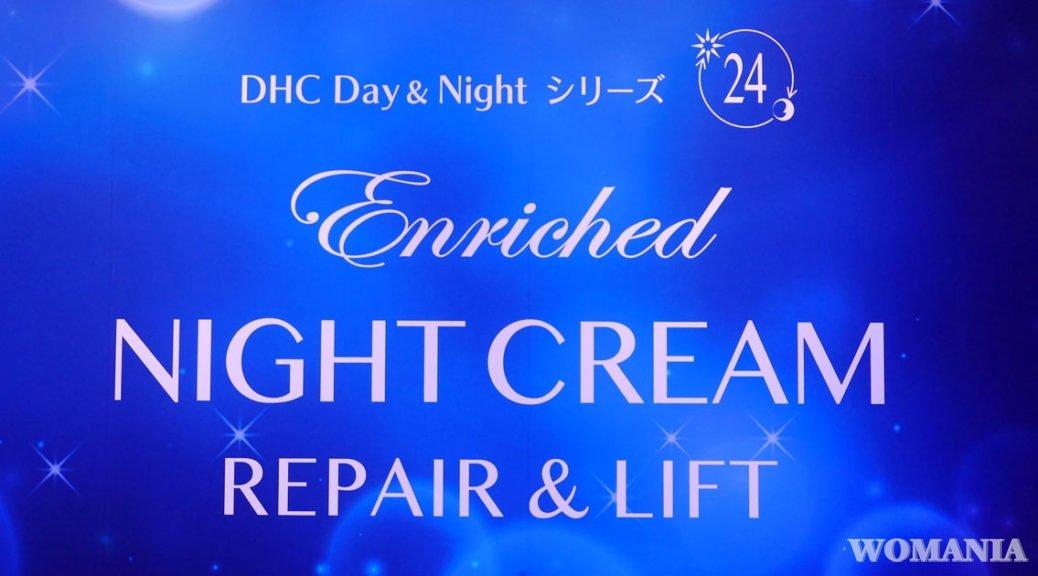 DHC エンリッチ ナイトクリーム リペア&リフト