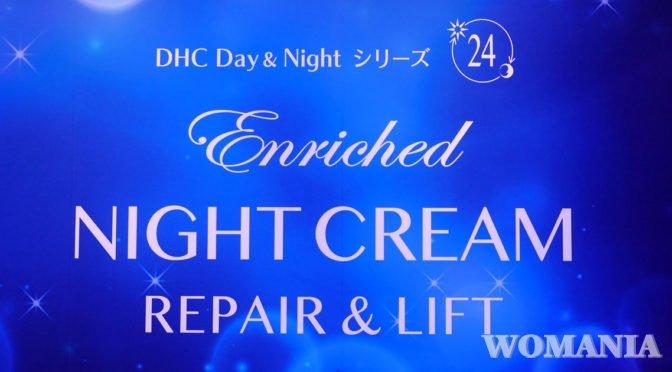 DHCより『時計遺伝子』に着目した、夜用エイジングケアクリームが発売