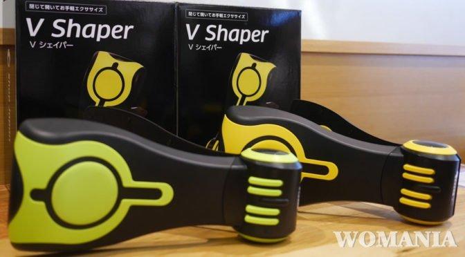 ショップジャパンから新エクササイズマシーン登場「Vシェイパー」で内もも引き締め