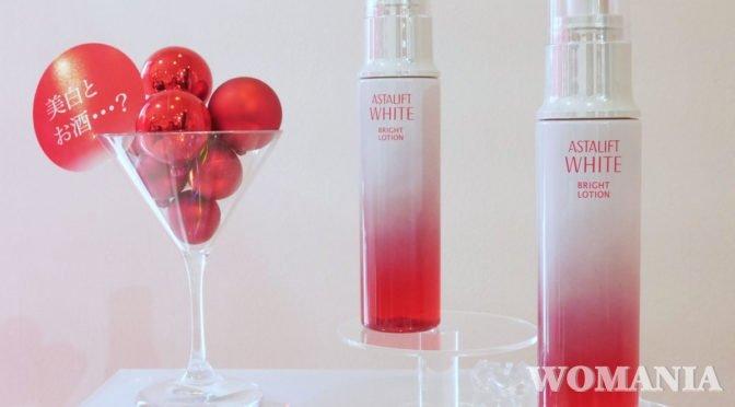 アスタリフトから「くすみアルデヒド」に着目した美白化粧水が発売!透明感あふれるハリ肌へ