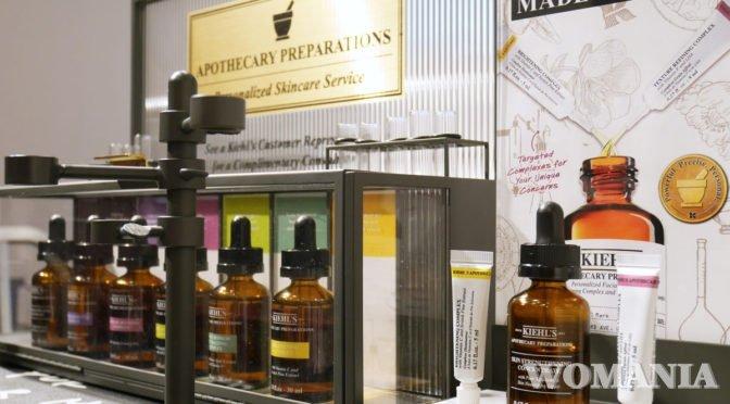 スキンケアの調剤薬局!キールズが一人ひとりの肌悩みに合わせる混合型美容液を店舗限定発売