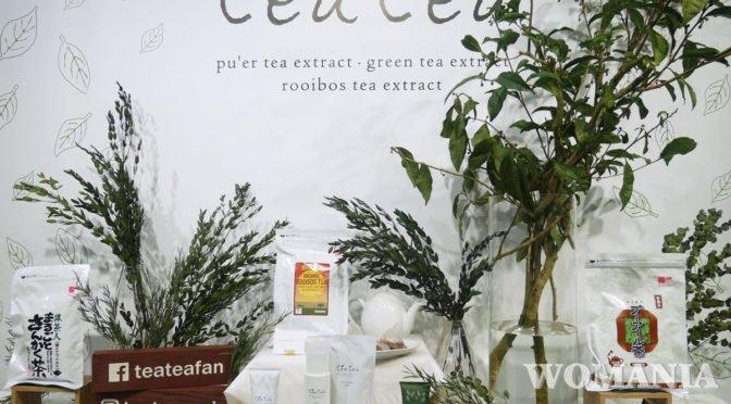 ティーライフの3つのお茶から生まれたシンプルスキンケアブランドteatea(ティアティア)